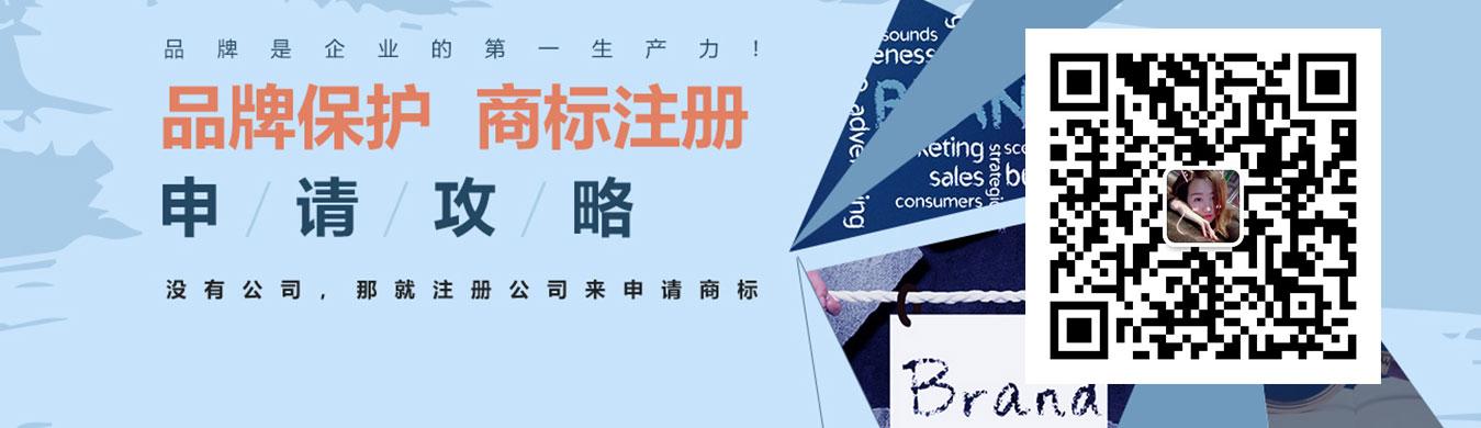 品牌保护认准黑河商标注册代理公司